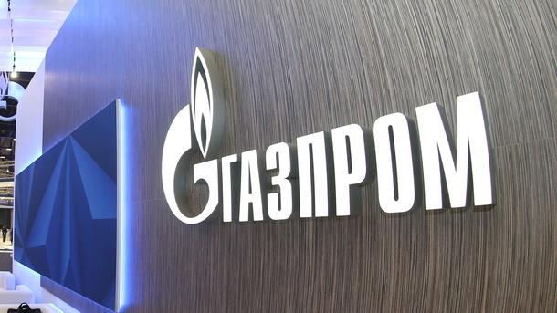 Россия намерена завоевать китайский газовый рынок