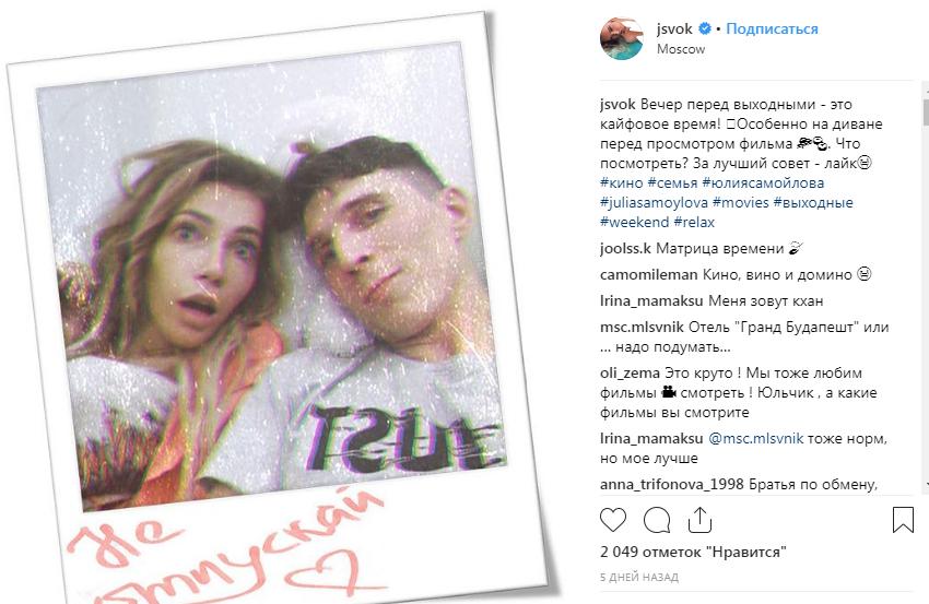 «Ноги моей не будет в РФ»: сбежавшая из России Юлия Самойлова обратилась к подписчикам с просьбой