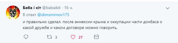 «Одна Галичина осталась»: россияне в сети не на шутку запаниковали из-за разрыва дружбы с Украиной