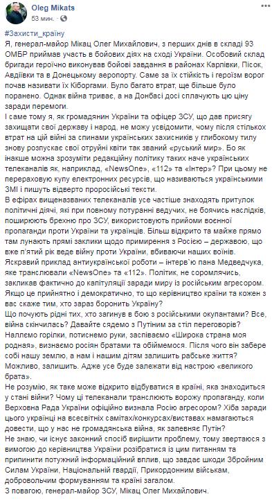 «Оживает русский мир»: сеть взволнована тревожным постом легендарного генерала