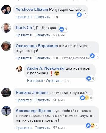 Такого унижения Кремль еще не знал: Могерини категорически отказалась пить с россиянами кофе