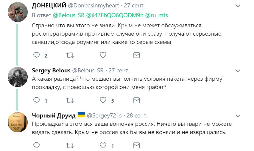 В России были вынуждены признать, что Крым так и не стал частью РФ: сеть потряс громкий скандал