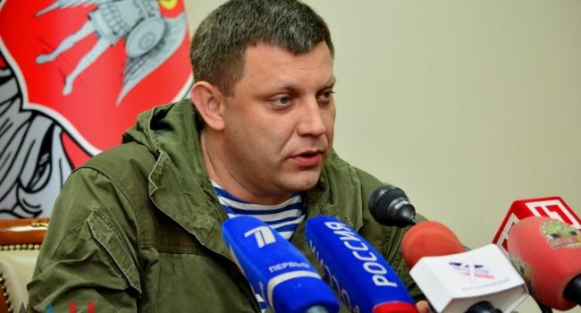 Какие правки внесут вКонституцию Украины 2018