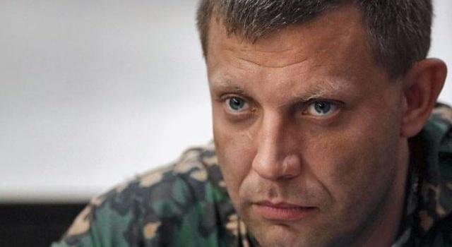 Главаря «ДНР» Захарченко увидели повешенным: в сети обсуждают снимок