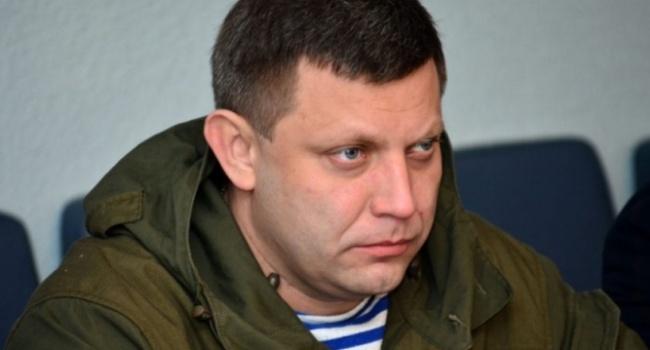 Могли ликвидировать раньше: бывший главарь «ДНР» сообщил неожиданные подробности убийства Захарченко