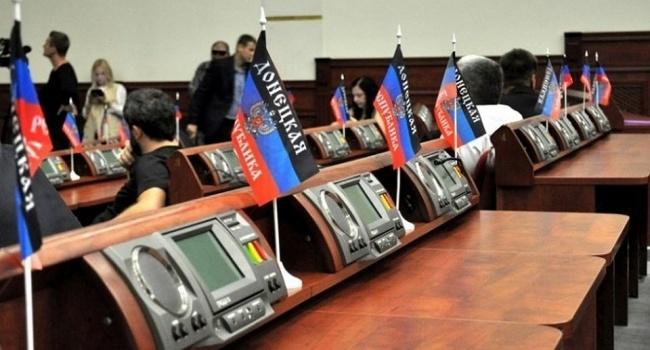 В «ДНР» есть теперь свой нелегитимный