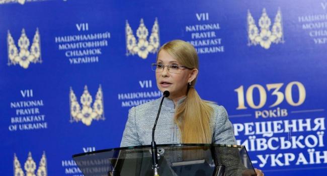 Тимошенко президент Украины: эксперт рассказал, почему украинцы поддерживаю ее кандидатуру