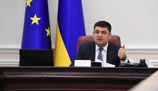 Гройсман заявил, что повышение цены на газ станет спасением Украины от дефолта