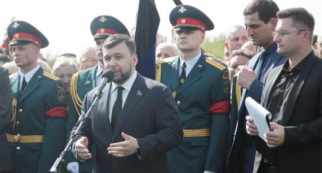 Новый глава «ДНР» Пушилин признал  введение войск России в Украину