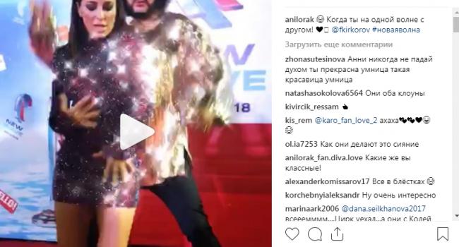 «Ударился в пошлость, видимо поздний кризис среднего возраста»: Киркорова и Лорак раскритиковали за совместное видео