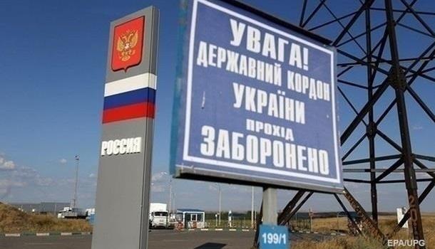 Украинцы заняли лидерскую позицию по посещению России
