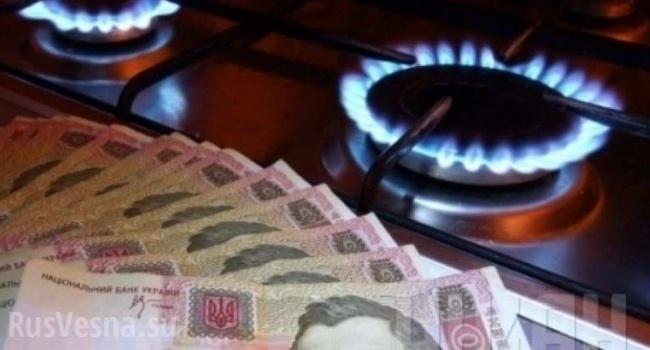 Удар по карману украинцев: власти согласились поднять цену на газ для населения на 23,5% с октября 2018-го