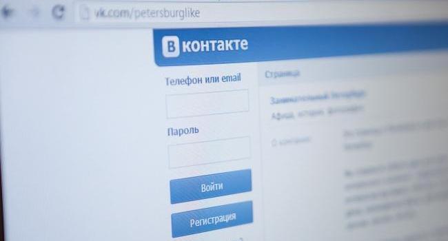 Запрещенные в Украине российские сайты остаются в списке самых популярных