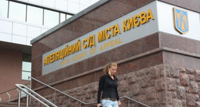 Суд вКиеве арестовал акции украинских «дочек» Сбербанка, ВТБ иВЭБа