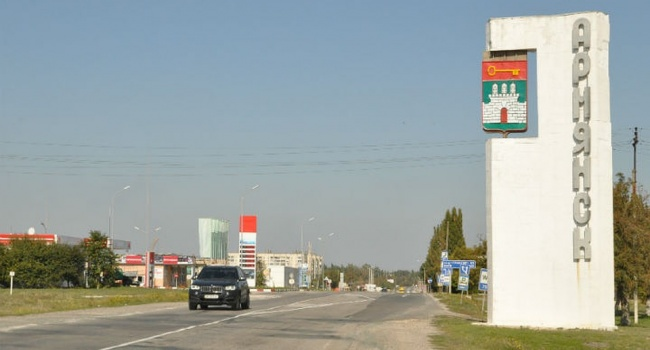 Техногенная авария в Украине рассказали правду о выбросе химикатов в Армянске