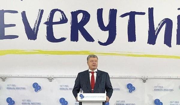 Порошенко поставил на место Россию относительно вопроса предоставления УПЦ автокефалии