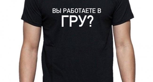 Россия, как всегда, обнаружила украинский след в отравлении Скрипалей и считает сотрудника ГРУ Петрова украинским бизнесменом - Цензор.НЕТ 6806