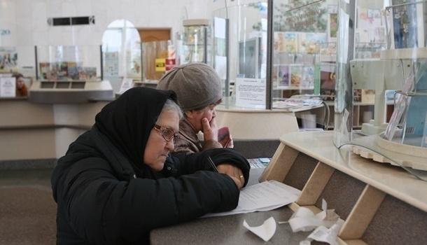 Госбюджет— 2019: могутли украинцы рассчитывать нарост пенсий