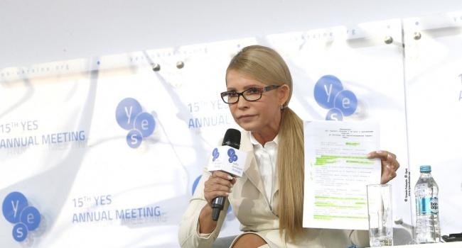 Тимошенко на форуме YES блеснула незнанием, пообещав украинцам рост тарифов в два раза