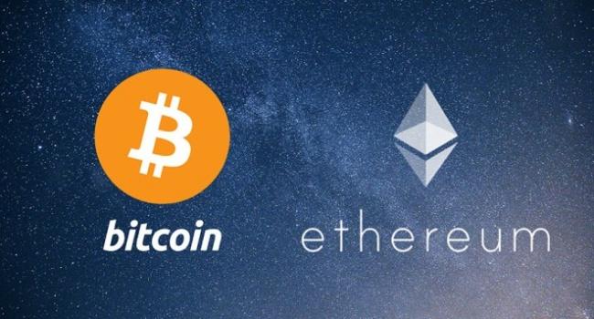 Криптовалюта что происходит эфириум криптовалюта краны