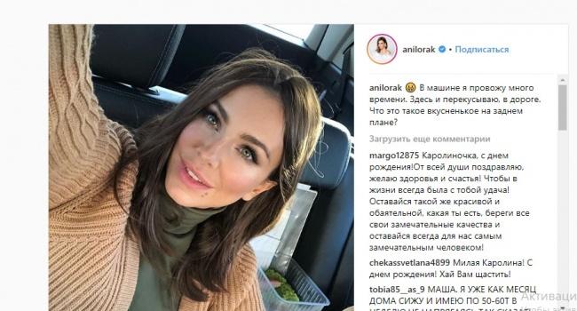 Ани Лорак раскритиковали в ее День рождения