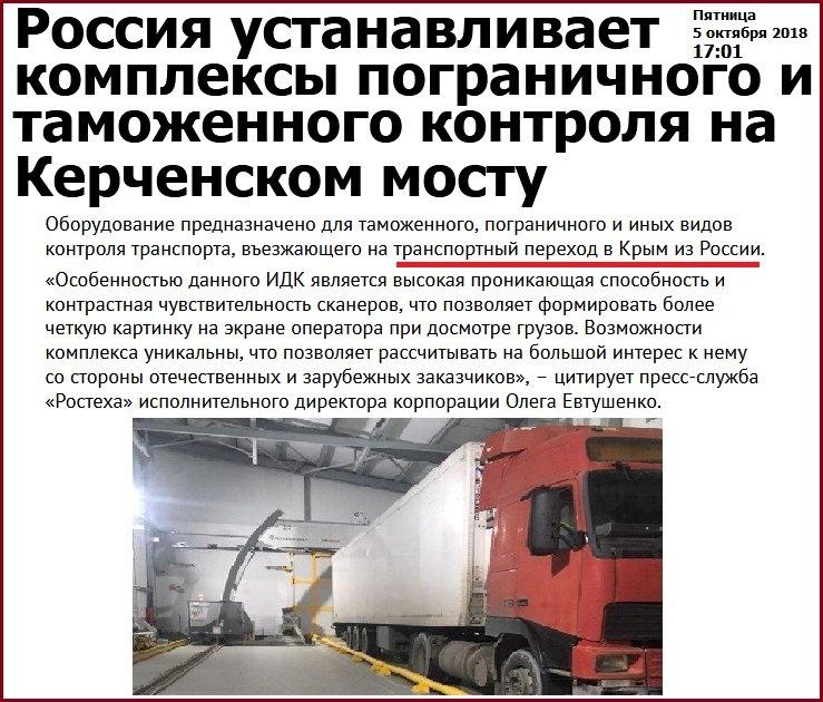 Оккупанты сделали важный шаг для возвращения Крыма Украине в сети небывалый ажиотаж