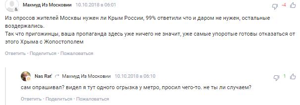 «Прокормим еще и Одессу!» Россияне в ярости от заявлений Украины в ООН