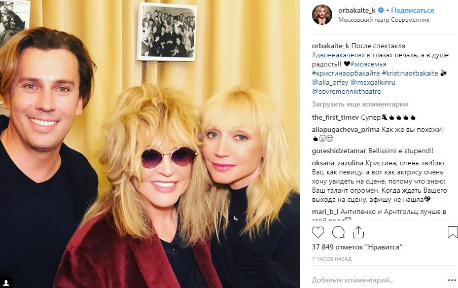 «В глазах печаль, а в душе радость»: Кристина Орбакайте показала счастливых Галкина и Пугачеву