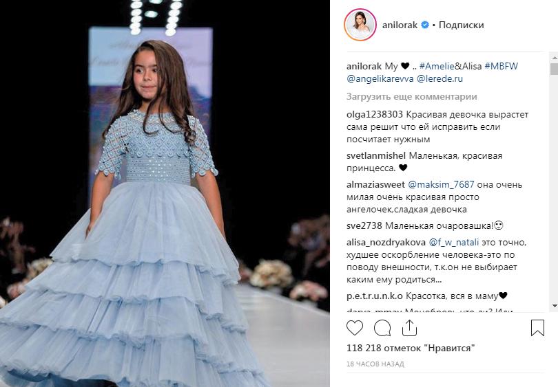 «Монобровь ее уродует просто»: дочь Ани Лорак затравили в сети