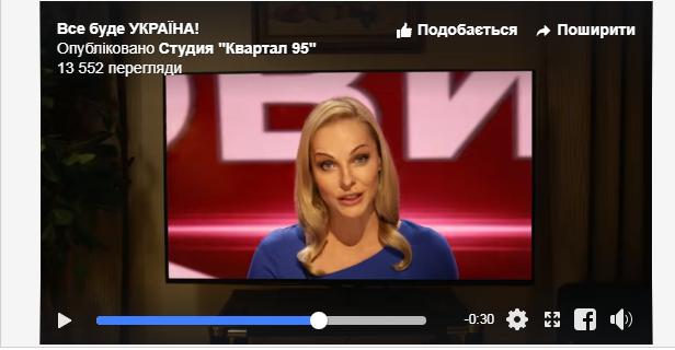 «На Донбассе настал мир: ни единого взрыва и выстрела, ни одного раненого и убитого»: 95 квартал опубликовал мощное видео, которое взорвало сеть