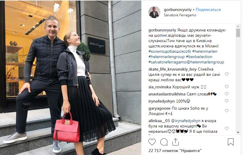 «Слухаюсь!»: Юрій Горбунов розповів, як ним керує дружина