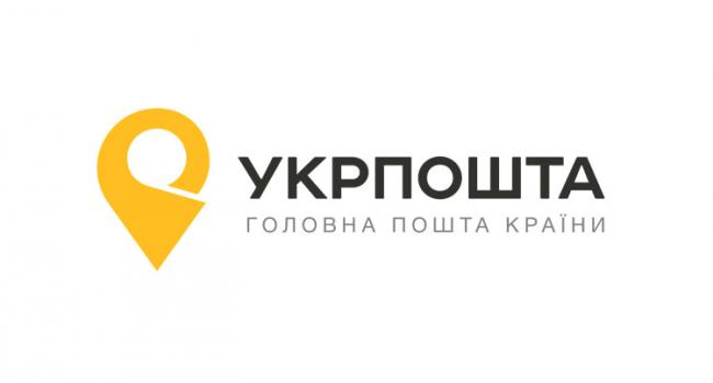 Сотрудница «Укрпочты» украла более 50 тысяч гривен