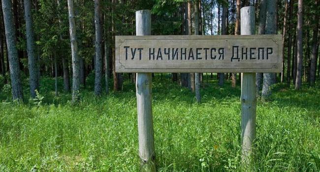 Эксперт: Россия может перекрыть истоки Днепра, чтобы возобновить подачу воды в Крым