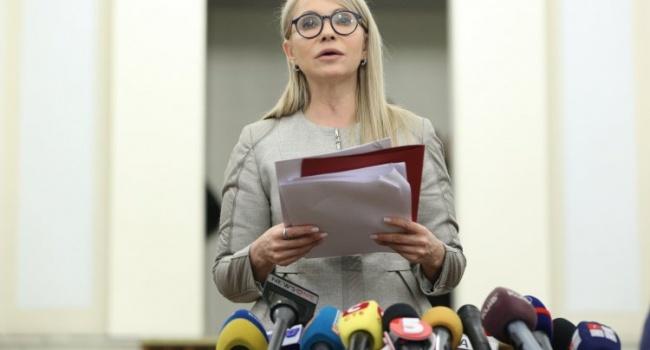 Тимошенко: Взрывы вЧерниговской области свидетельствуют онеспособности власти защитить страну