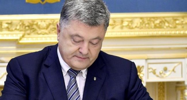 Российский политолог: Порошенко может ждать судьба Скрипаля