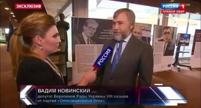 Украинский депутат устроил спектакль на совещании  ПАСЕ