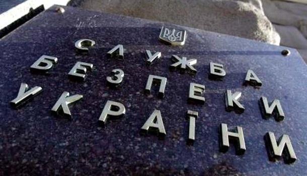 В СБУ заявили о разоблачении чиновников-шпионов из Запорожской области