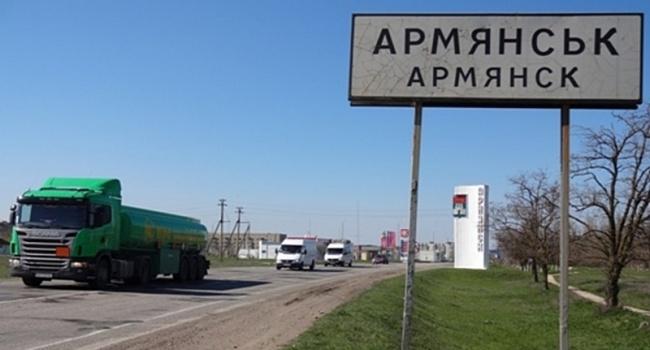 Новая катастрофа в Армянске: в сети опубликованы фото