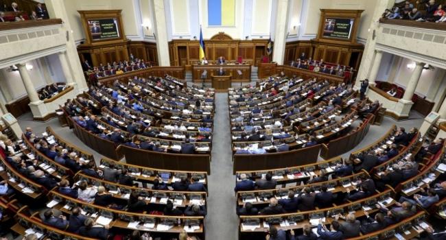 В Украине принят реформаторский Кодекс: страна со 150-й позиции в рейтинге Мирового банка поднимется на 50 место