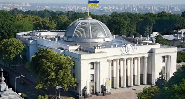 Пономарь: очень порадовала Верховная Рада