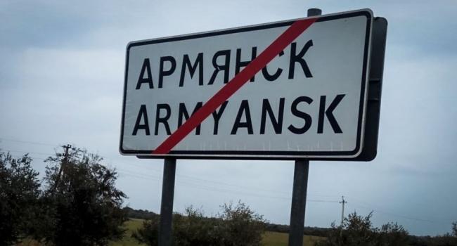 «Нечем дышать, хочется орать!»: Жители Армянска запаниковали из-за новой химатаки