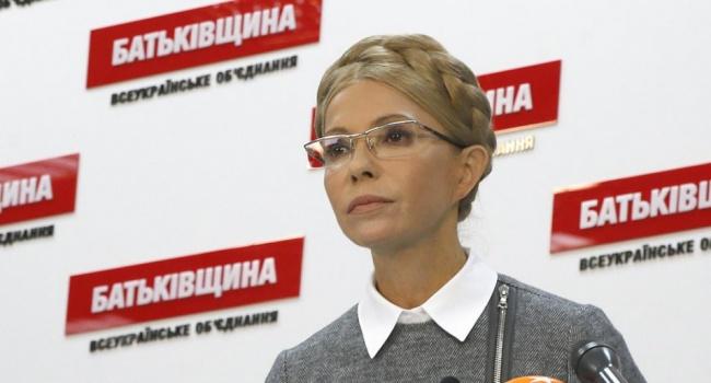 Тимошенко раскрыли глаза, показав видео, как Порошенко «закрылся на Банковой» и боится общаться с народом