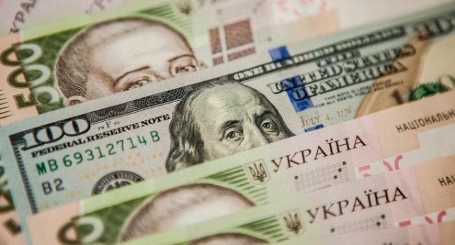 Занять деньги украина