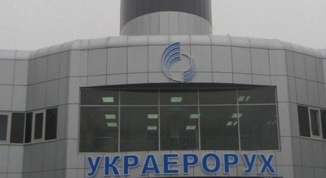 Украэрорух открыл воздушное пространство над Ичней
