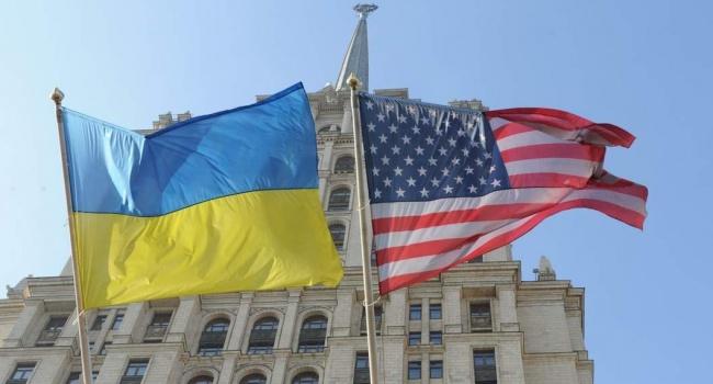 Обозреватель: очень важная новость о миссии США в Украине