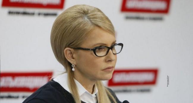 Тимошенко получила награду на консилиуме Crans Montana вЖеневе