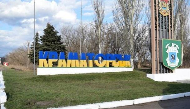 В Краматорске проведут спецоперацию по диверсиям, людей просят не выходить из дома