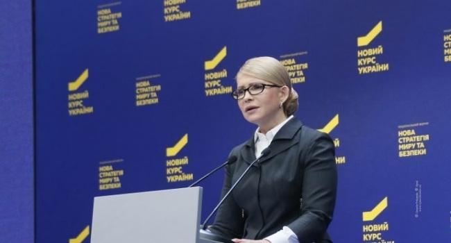 «Никакого особого статуса ни для Донецкой, ни для Луганской областей быть не может», - Тимошенко