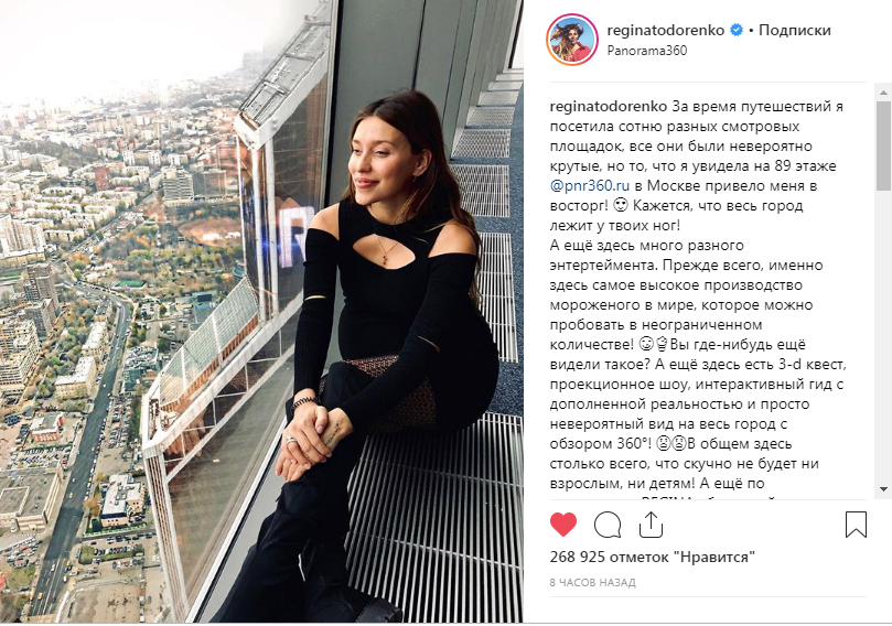 Регина Тодоренко иВлад Топалов: новый выход пары всвет
