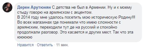Москалькова назвала список стран, в которых русскоязычные «терпят ущемление»: в сети шквал гнева
